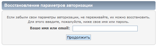 Authentication reminder ru.png
