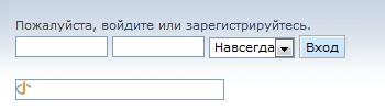File:Quick login ru.png