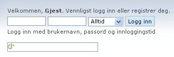 Quick login no.jpg