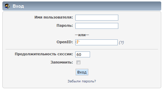File:Login form ru.png